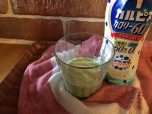 カルピスと青汁