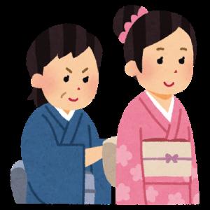 kimono_kitsuke成人式予約
